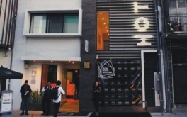 Hotel Alou